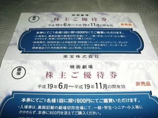 20070527_cimg1038_1