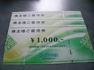 20070603_cimg1042