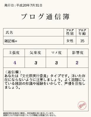 Bb0731_4