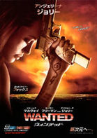 Wantedr_2