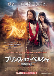Persiamovie