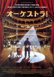 Le_concert